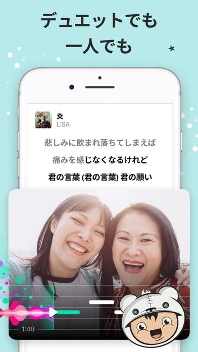 カラオケ採点 VOCA : 歌い手アプリのおすすめ画像2