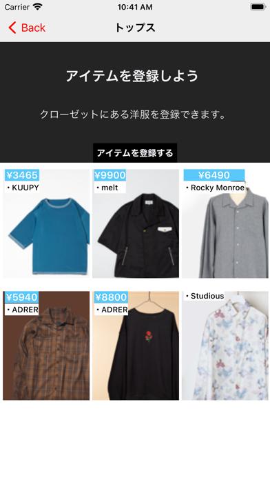 closet screenshot 3