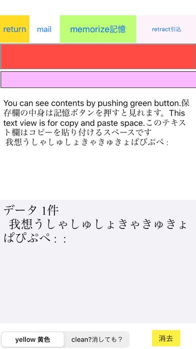 Screenshot 6 of 17