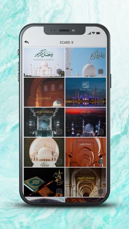 Ramadan Mubarak Greeting Card screenshot-4