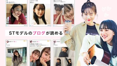 ST channel-女子中高生のトレンド情報のおすすめ画像3