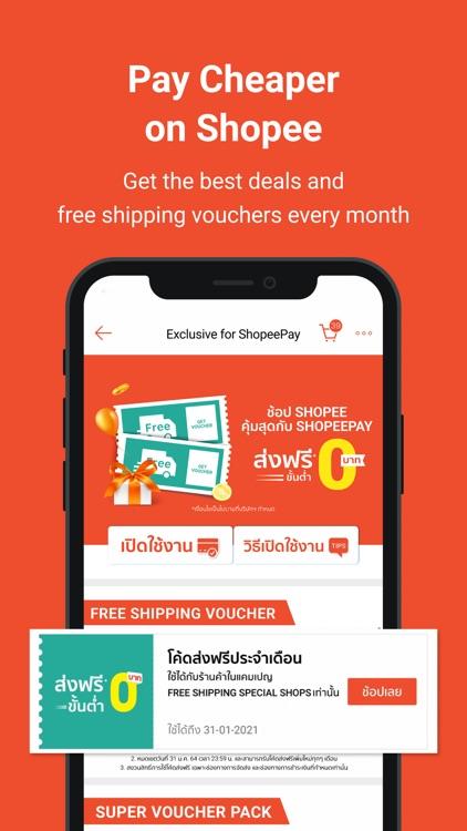 ShopeePay TH (AirPay TH)