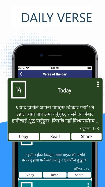 Nepali Holy Bible (Revised) screenshot-6