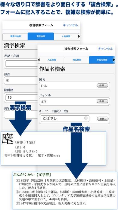 https://is5-ssl.mzstatic.com/image/thumb/PurpleSource124/v4/22/56/2d/22562d75-ce65-b069-32cd-fd7fd27a405f/bfd4f9ce-a3ad-440d-a616-3e57cc2bb2d4_4-fukugou.png/392x696bb.png