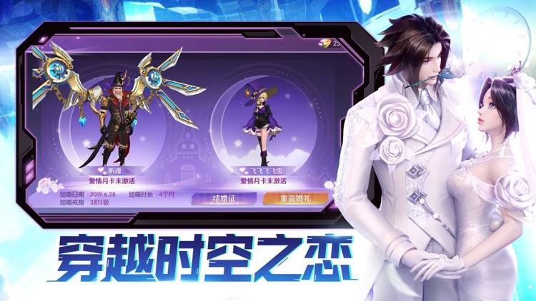 剑与轮回-掌控未来 screenshot-4