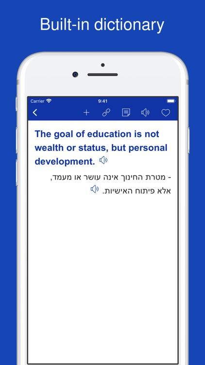 English Hebrew Sentences screenshot-5