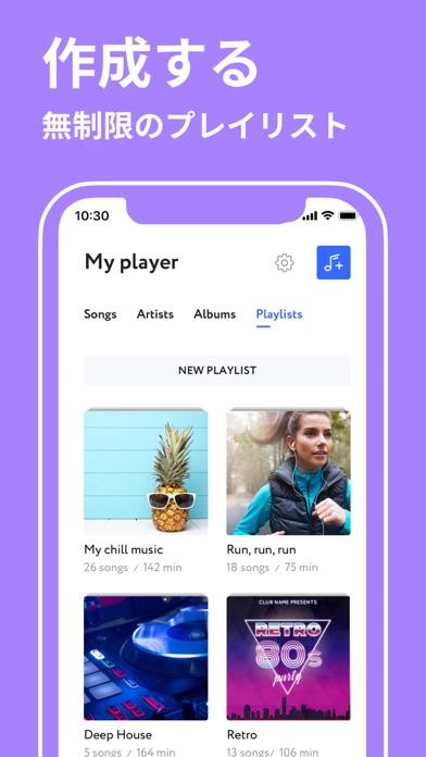 音楽アプリオフラインみゅーじっくプレーヤー Musicのおすすめ画像5