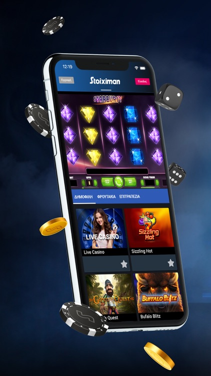 Stoiximan | Στοίχημα & Casino