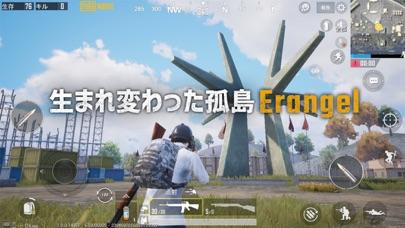 PUBG MOBILE ScreenShot0