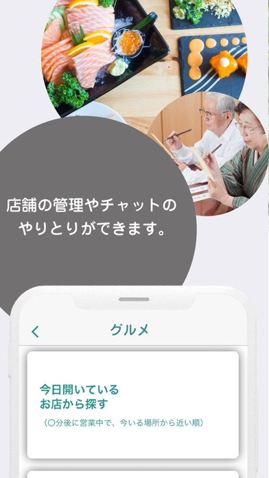 waiki for Operator紹介画像4