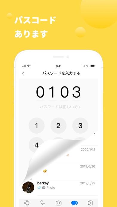 アイコンきせかえ - アプリアイコン着せ替えのおすすめ画像5