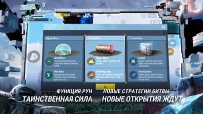 PUBG MOBILE: СИЛА РУН iphone картинки