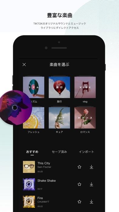 CapCut - 動画編集アプリのおすすめ画像4