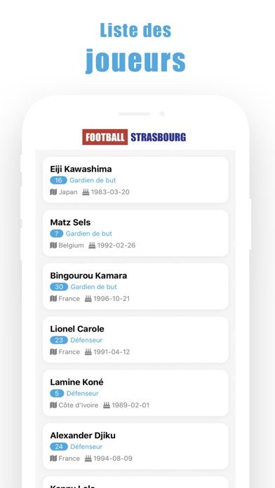 Football Strasbourgلقطة شاشة4
