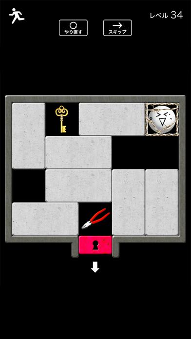 脱出ボール サクサク進める 脱出ゲームのおすすめ画像4