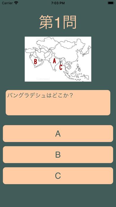 ボンドゥ screenshot 2