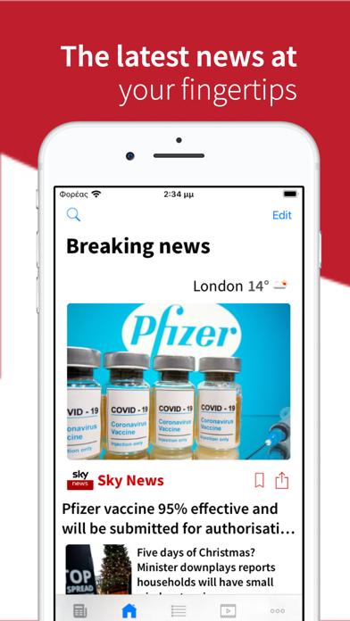 Breaking news Premiumのおすすめ画像1