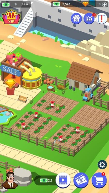 放置农场-经营自己的农场 screenshot-9