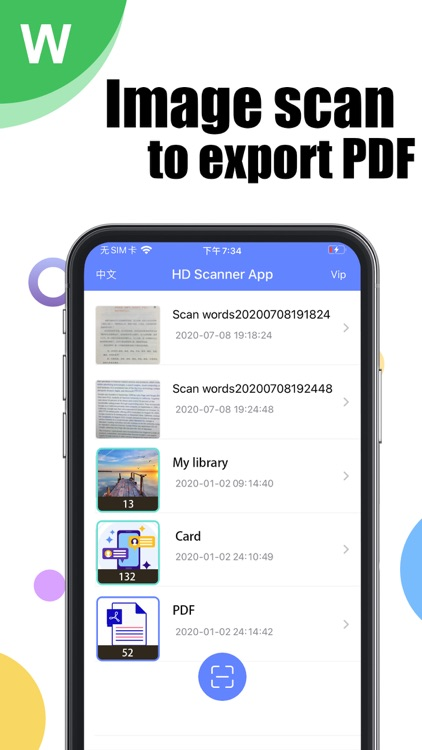 HD Scanner App-Scan to PDF screenshot-3