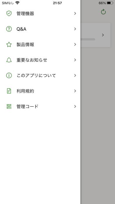 e-blockのスクリーンショット5