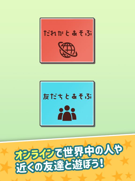 おえかきの時間ですよ - お絵かきクイズオンラインゲームのおすすめ画像3