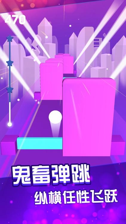 指尖节奏3D正版 screenshot-4
