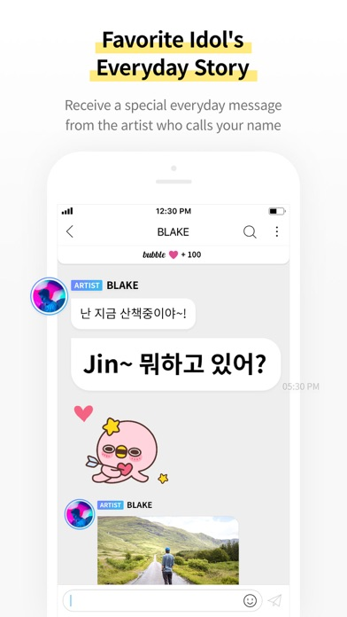 messages.download bubble for JYPnation software