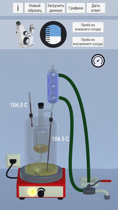 Phasequilib screenshot 1