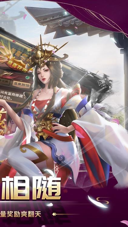真雄霸三国-经典三国动作策略游戏 screenshot-9