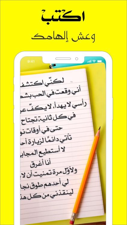 كتابة على الصور - تصميم صور screenshot-4
