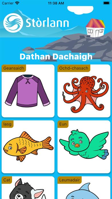 Dathan Dachaigh screenshot 1