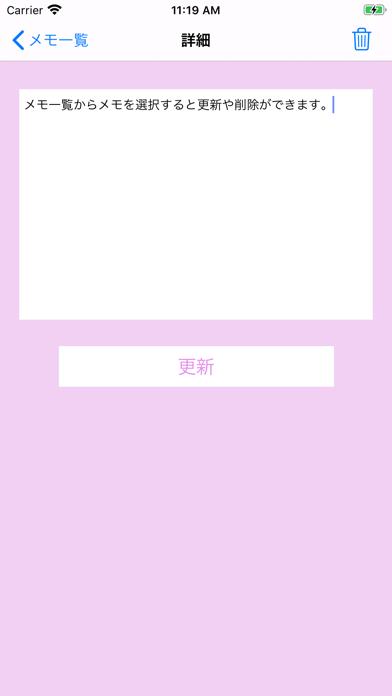 BPMemo screenshot 4