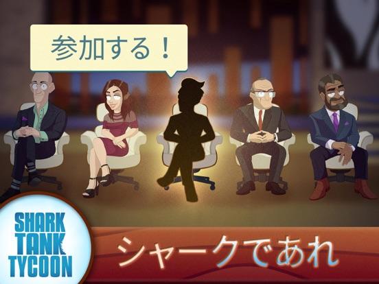 https://is5-ssl.mzstatic.com/image/thumb/PurpleSource124/v4/42/56/a6/4256a676-22f8-afb4-829f-2d10f00845e1/47bc21bc-de73-4a78-9832-fda820ea7944_STT_ScreenshotSet1_Updated_GPTest_iOS_L2732x2048_Shark_Japanese.jpg/552x414bb.jpg
