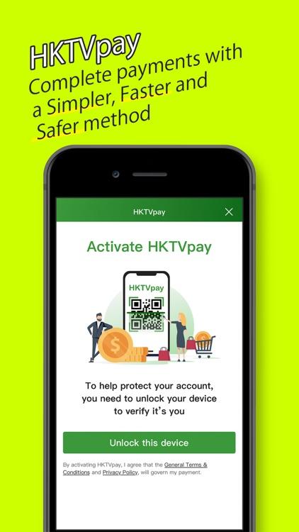 HKTVmall – online shopping screenshot-5
