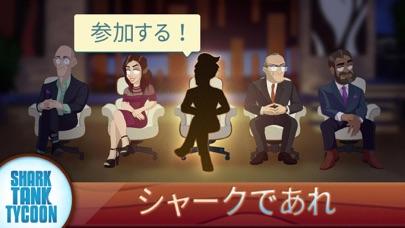 https://is5-ssl.mzstatic.com/image/thumb/PurpleSource124/v4/45/5c/8d/455c8dc0-2d97-3601-c41f-5328eec5ca20/952f9ac5-7685-4c68-b342-e8930ec3143b_STT_ScreenshotSet1_Updated_GPTest_iOS_L2208x1242_Shark_Japanese.jpg/406x228bb.jpg