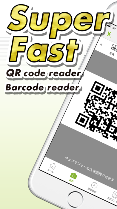 Tải về QRcode/BarcodeScanner「ICONIT」 cho Pc