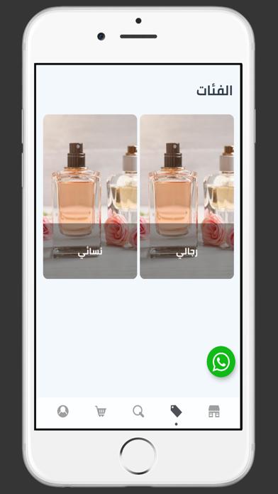 Issa Mohammedلقطة شاشة3