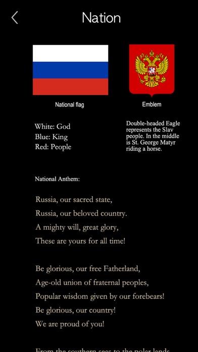 Russian Words & Writing screenshot 7