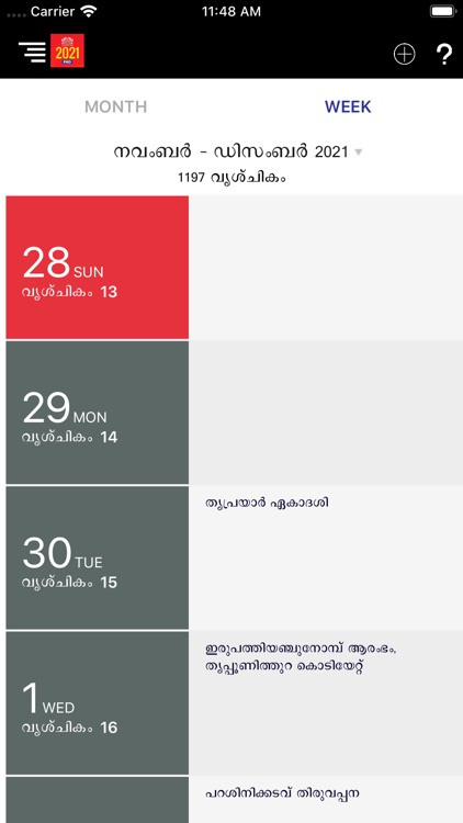 Malayala Manorama Calendar2021 screenshot-1