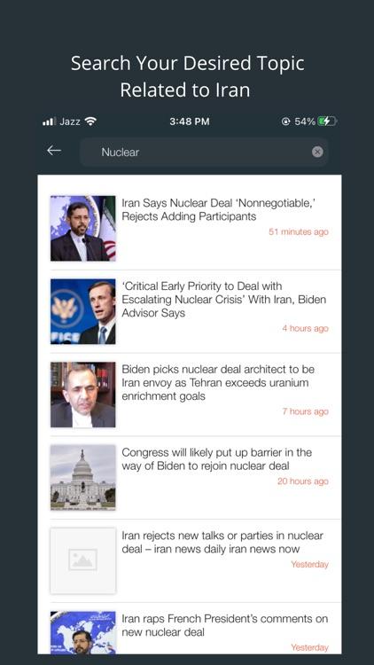 Iran News Reader screenshot-3