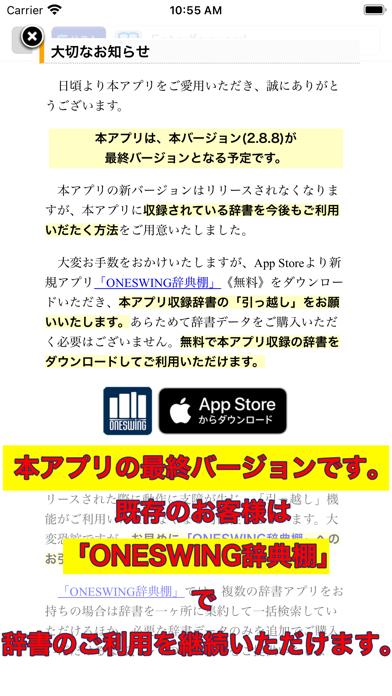 岩波理化学辞典第5版【岩波書店】(ONESWING)のおすすめ画像1