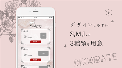 Widgety(ウィジェッティ)-ホーム画面に写真を追加のおすすめ画像2