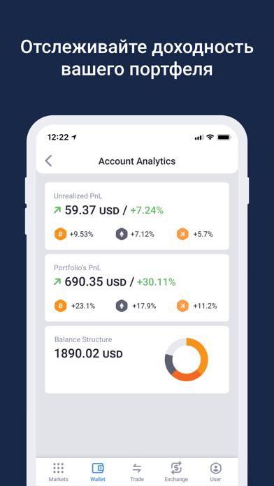EXMO   Биржа КриптовалютСкриншоты 7