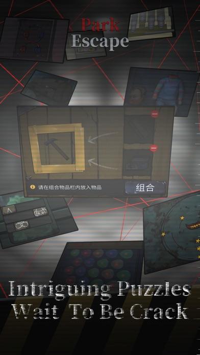 Park Escape - Room Escape Game free Coins hack