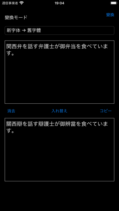 Kyujitaiのおすすめ画像3