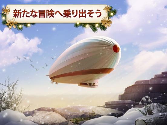 https://is5-ssl.mzstatic.com/image/thumb/PurpleSource124/v4/4b/4c/0f/4b4c0fbd-def1-74b3-2087-c2ca4b494ca9/02a8c692-4c61-4b32-83f6-c7f0b3966983_2_ipadPro_2.g9_Winter_Story_2_JP.jpg/552x414bb.jpg