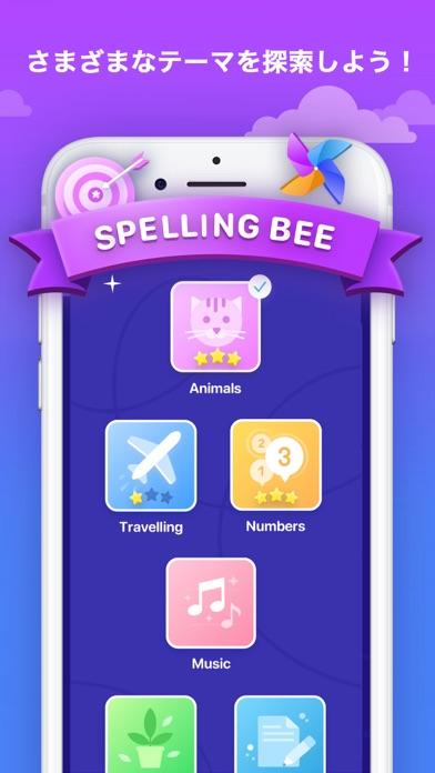 Spelling Bee: English Wordsのおすすめ画像3