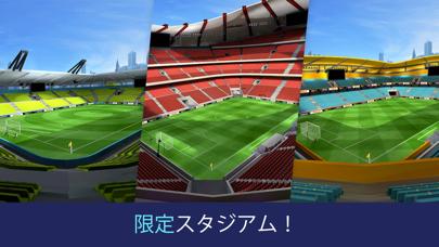 ミニフットボール - モバイルサッカーのおすすめ画像5