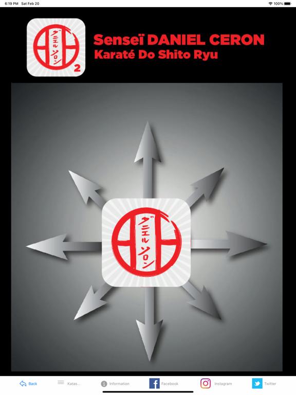 KATAS SHITO-RYU2 screenshot 8