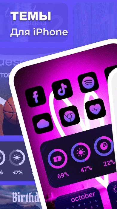 UNIQ: Виджеты Клавиатуры Обои для ПК 1